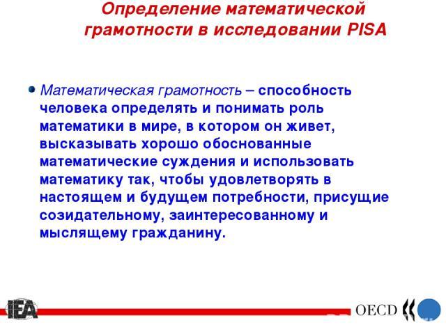 мониторинги в россии пиза достоинством