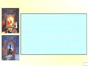 56 Учебно-методический комплект Бунеев Р.Н., Бунеева Е.В., Чиндилова О.В. Истори