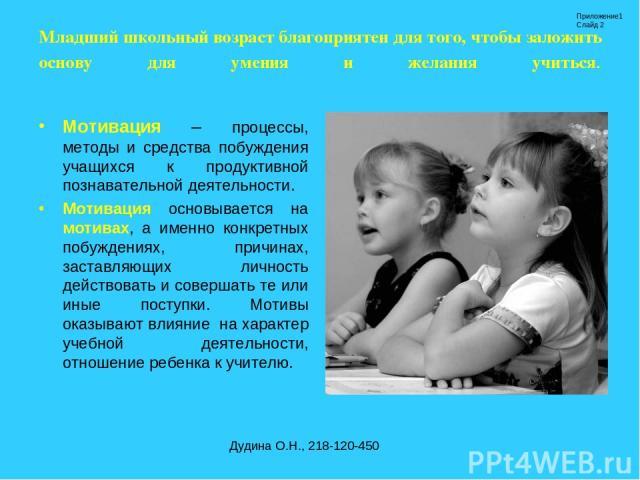 Содержание работы школьного психолога | Мир Психологии
