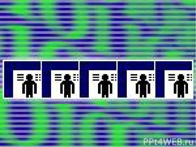 """* По признанию специалистов, учение об информации возникло в силу потребностей теории связи и кибернетики. Ученые заявили, что они """"полностью игнорировали человеческую оценку информации"""". Последовательному ряду из 100 букв, например, они приписывают…"""