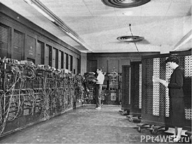 ЭНИАК (ENIAC, сокр. от англ. Electronic Number Integrator And Computer — Электронный числовой интегратор и вычислитель) —первый широкомасштабный электронный цифровой компьютер, который можно было перепрограммировать для решения полного диапазона за…