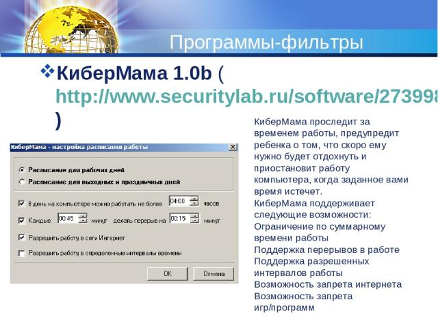 Прокси ipv4 для Яндекс.Маркет private proxy servers
