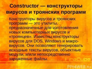 Constructor — конструкторы вирусов и троянских программ Конструкторы вирусов и т