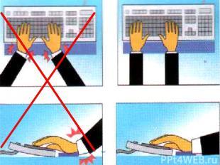 Встряхните руки Сжимайте пальцы в кулаки (10 раз) Вращайте кулаки вокруг своей о