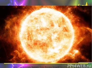 ПРАВДА ИЛИ ВЫМЫСЕЛ № 2 Древние астрономы считали Солнце одной из семи известных