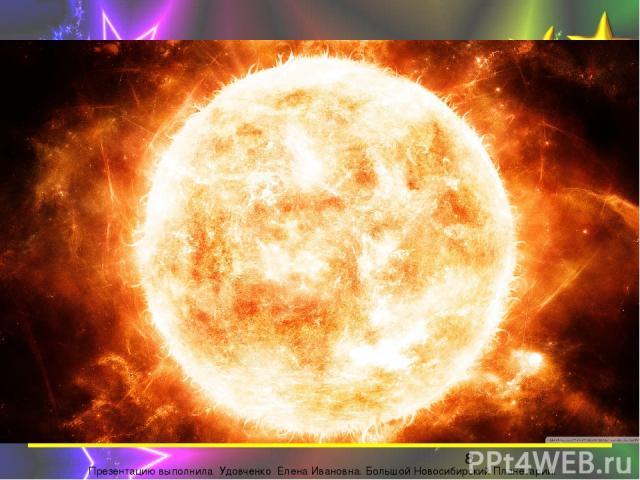 ПРАВДА ИЛИ ВЫМЫСЕЛ № 2 Древние астрономы считали Солнце одной из семи известных им планет. Солнце почиталось как божество. Солнцу, наравне с планетами, посвящался один из дней недели. Этот день – понедельник. ВЫМЫСЕЛ День Солнца – воскресенье. Презе…