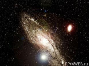 В бесконечных просторах космоса расположены миллиарды звездных скоплений – галак