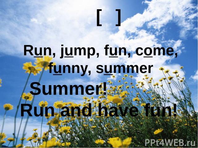 [Λ] Run, jump, fun, come, funny, summer Summer! Run and have fun!