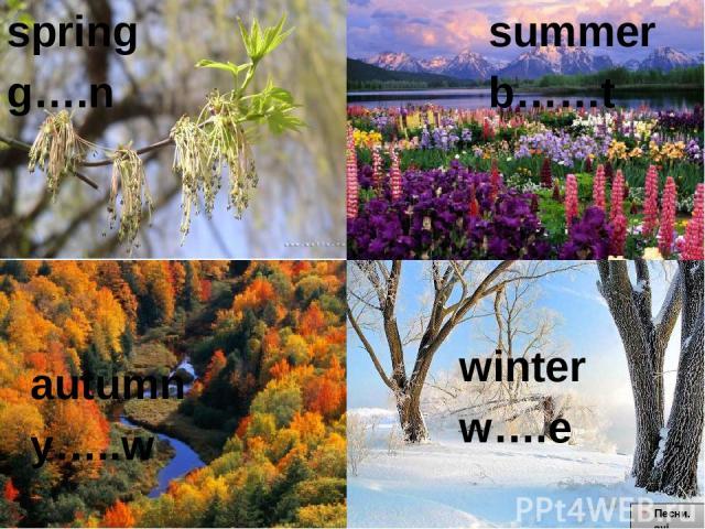 spring g….n summer b……t autumn y…..w winter w….e Песни.avi