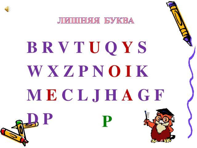 B R V T U Q Y S W X Z P N O I K M E C L J H A G F D P P