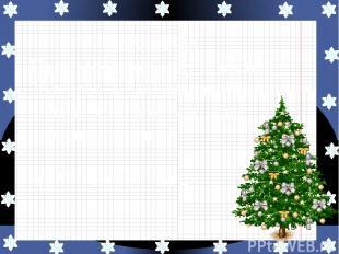 ЗАДАЧА На новогоднюю елку повесили 20 шаров, а бантиков на 12 больше. Сколько ба