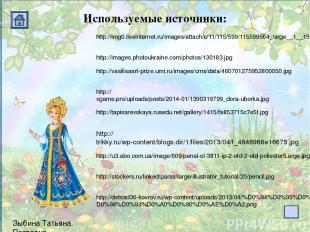 http://img0.liveinternet.ru/images/attach/c/11/115/599/115599564_large__1__15_.p