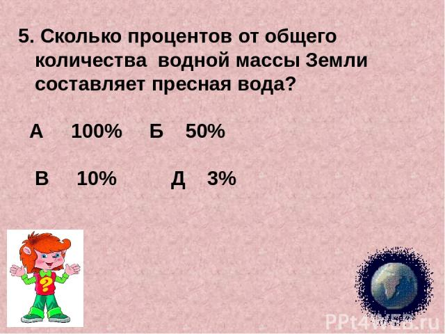 16. роза Какой цветок называют царицей цветов?