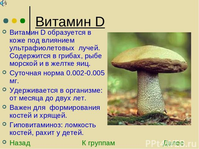 https://fs3.ppt4web.ru/images/132017/172948/640/img4.jpg