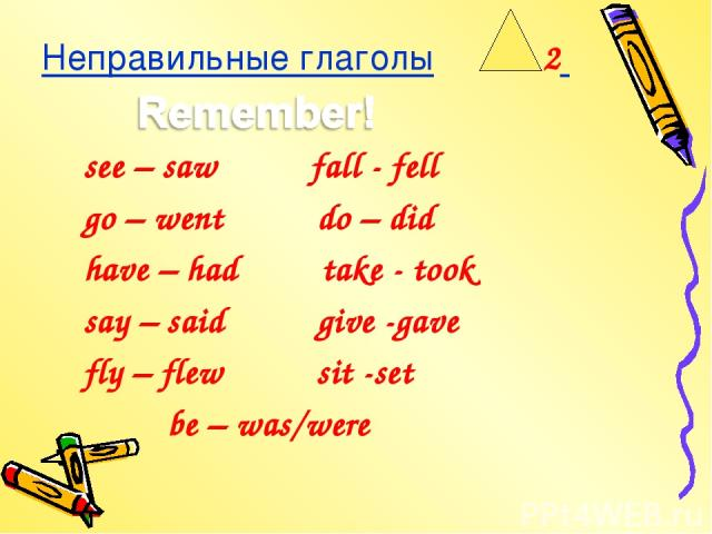 Неправильные глаголы 2 see – saw fall - fell go – went do – did have – had take - took say – said give -gave fly – flew sit -set be – was/were
