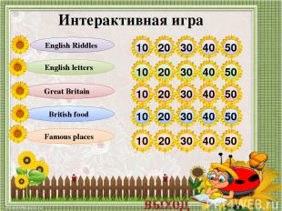 ИНТЕРНЕТ - РЕСУРСЫ http://img-fotki.yandex.ru/get/9349/20573769.52/0_94204_946b0