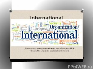 International Organizations Подготовила учитель английского языка Таженова М.Ж.