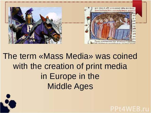 The term «Mass Media» was coined with the creation of print media in Europe in the Middle Ages