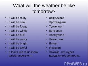 What will the weather be like tomorrow? It will be rainy It will be cool It will