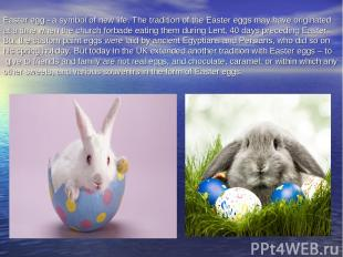 Easter egg - a symbol of new life. The tradition of the Easter eggs may have ori