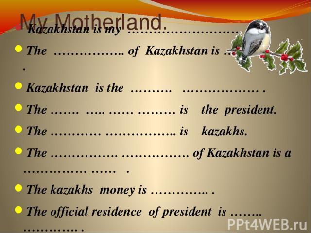 essay of my motherland