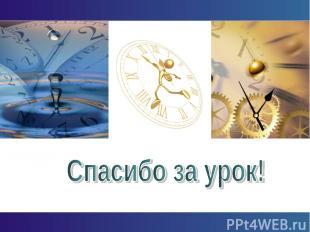 Click to edit company slogan . Company Logo