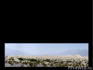 География долина смерти является частью геологическойпровинции долин и хребтов