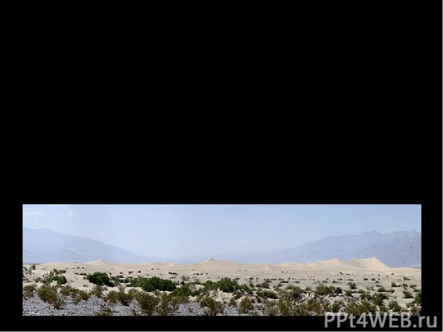 География долина смерти является частью геологическойпровинции долин и хребтов(англ.Basin and range province). Высота самой высокой горы рядом с долиной смерти— телескоуп-пик— 3367 метров. Глубина впадиныбэдуотер— 86 метров ниже уровня моря, …