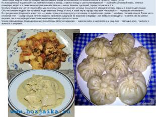 Представлены холодными блюдами из бобов (лобио), блюдами из молодой крапивы, лис