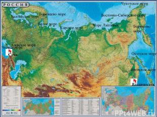 Черное море Азовское море Балтийское море Баренцево море Белое море Карское море