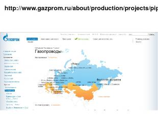 http://www.gazprom.ru/about/production/projects/pipelines/