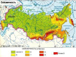 Селевые потоки Сель— поток с очень большой концентрацией минеральных частиц, ка