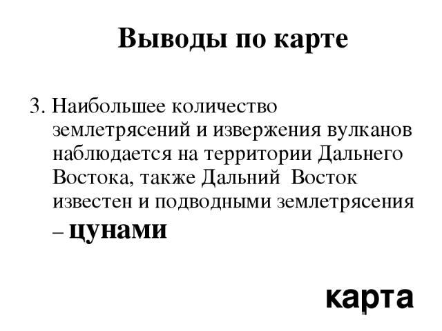 Челябинская область В. Уфалей Кыштым Карабаш Миасс Белорецк Бреды Челябинск