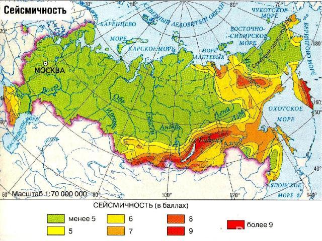 Селевые потоки Сель— поток с очень большой концентрацией минеральных частиц, камней и обломков горных пород Причины: вырубка лесов, деградация почвенного покрова на горных склонах, взрывы горных пород при прокладке дорог, работы в карьерах, неправи…