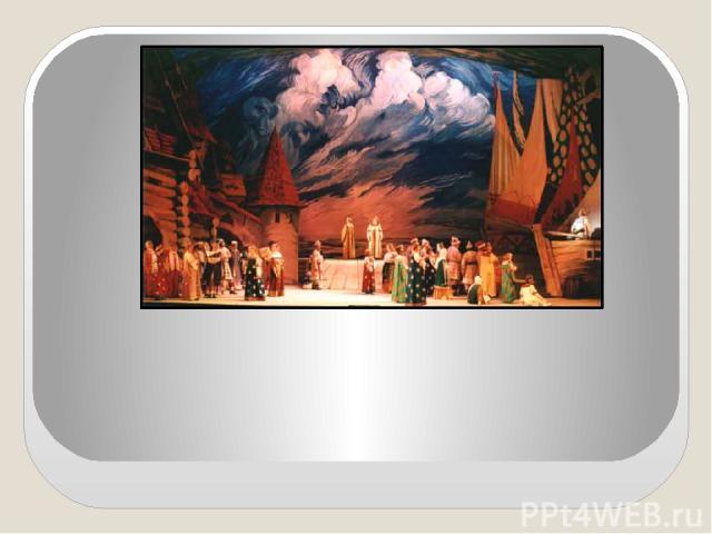 Содержание оперного спектакля раскрывается при помощи литературы, музыки, изобразительного и хореографического искусства.
