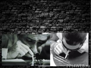 Что такое кокаин? Kокаин- это наркотик в форме порошка или кристаллической форм