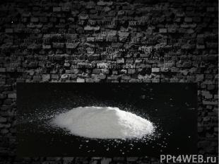 ОТСРОЧЕННЫЕ ПОБОЧНЫЕ ЭФФЕКТЫ • Кокаин приводит к необратимым повреждениям кровен