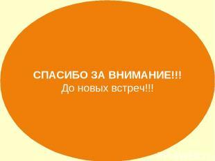 Работу выполнили Ученик 9 «А» класса Лисица Иван Ученица 9 «А» класса Лисица Анн