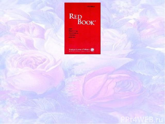 Красную книгу учредил Международный союз охраны природы в 1966 году. Хранится она в Швейцарии, в городе Морхе. В нее занесены данные о птицах, рыбах, зверях, растениях, которые срочно нуждаются в охране. Красный цвет сигнализирует: защити! Многие ст…