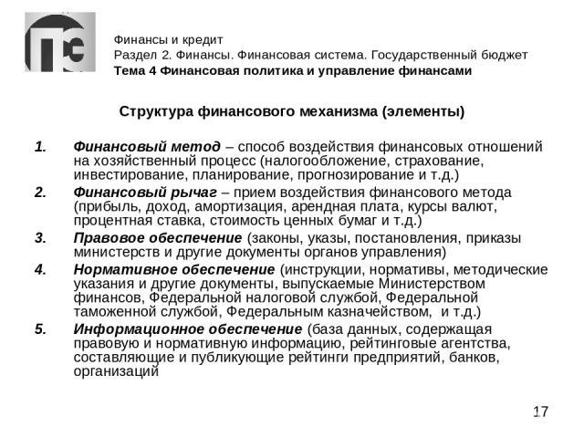 займы до 50000 рублей на карту онлайн