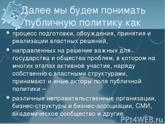 знакомство с москвой презентация
