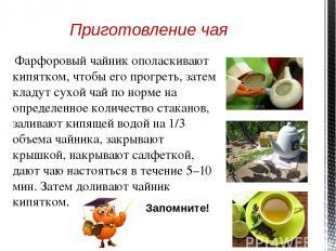 Натуральный кофе поступает на предприятия общественного питания обжаренный в зер