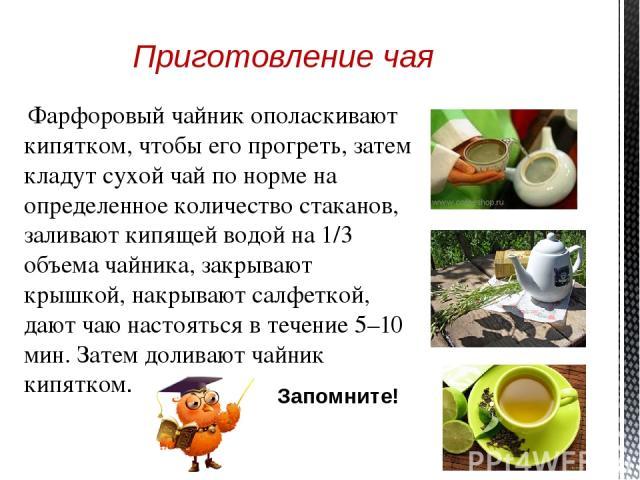 Натуральный кофе поступает на предприятия общественного питания обжаренный в зернах и молотый. Молотый кофе вырабатывают натуральным и с добавлением цикория, а также кофе натуральный растворимый. Кофе
