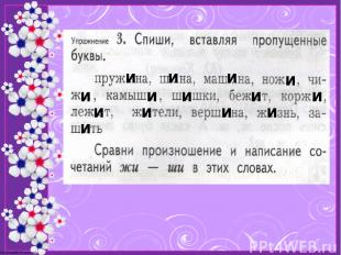 и и и и и и и и и и и и и и http://linda6035.ucoz.ru/