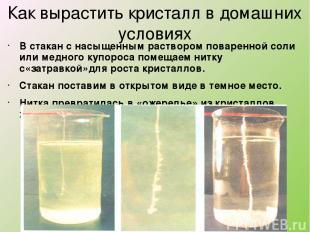 Осадочные горные породы обломочного происхождения