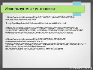 1.https://www.google.ru/search?q=%D1%8E%D1%80%D0%B8%D0%B9+%D0%B3%D0%B0%D0%B3%D 3