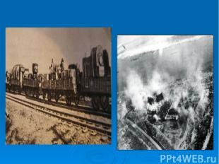 Палласовка в грозном 1942 году. Налеты на станции Заволжья Живая сила и техника