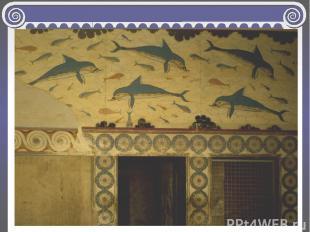 Искусство живописи эгейского искусства дошло до нас во фресковых росписях Кносск