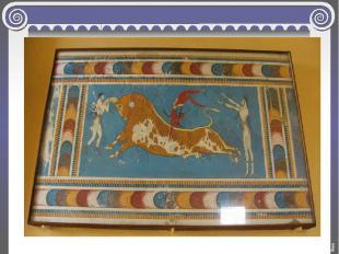 Не менее знаменита фреска «Игра с быком». Почти не касаясь земли, мчится огромны