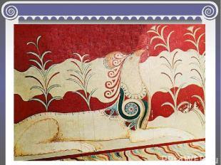Эгейское искусство Культуре Античности предшествовала богатейшая и оригинальная